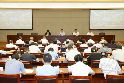 姜金兵在全省信访系统视频会议上强调 强化责任担当 严格工作落实 确保全年工作目标任务圆满完成