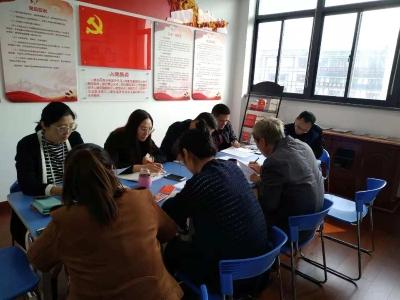 第四党小组交流学习《论共产党员的修养》心得